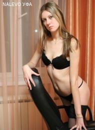 Проститутка Блондина