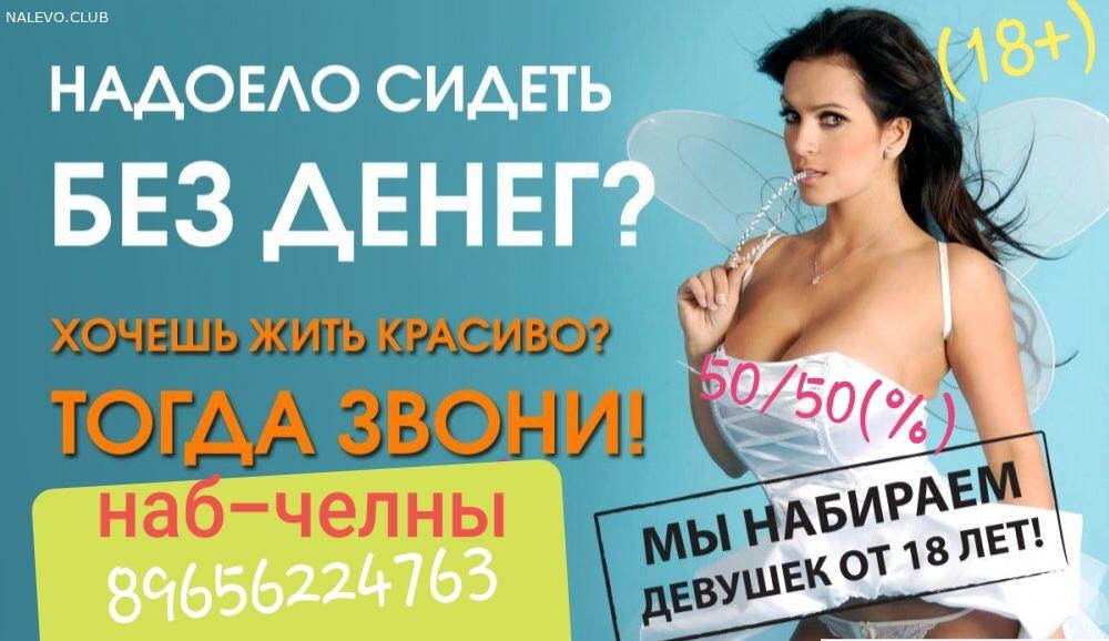 Зарплата проститутка смотреть русское проститутки